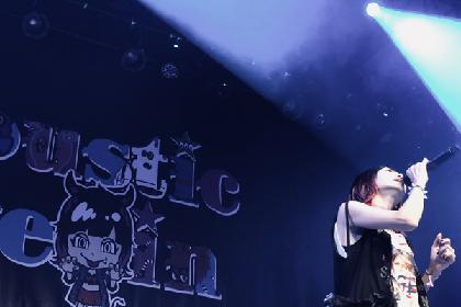 LiSA、台湾でのアコースティックライブ大盛況 来年の海外ツアーはシンガポール、香港、台湾にて開催