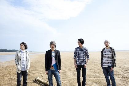 フジファブリック ファン選曲によるアルバム『FAB LIST』2作品を8月28日リリース決定