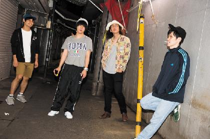 グッバイフジヤマ自主企画「高円寺でぶっとばす」10月残りの1バンドはTHE BOYS&GIRLS、そしてTシャツ画像解禁