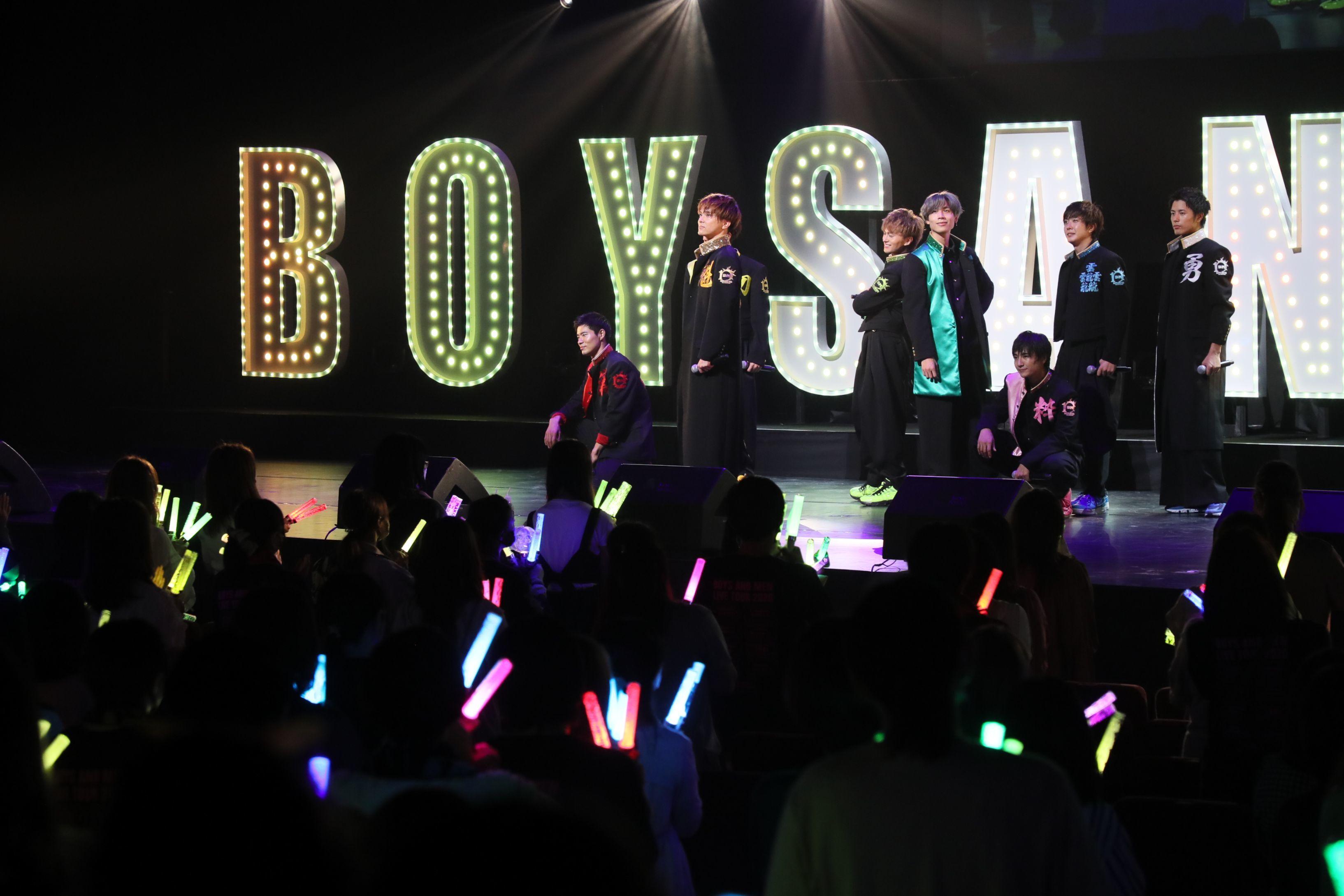 『BARI BARI★PARTY』愛知県芸術劇場大ホール