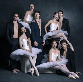 究極のバレエ美、洗練の極致!「ル・グラン・ガラ2019」が伝えるパリ・オペラ座の真価とは
