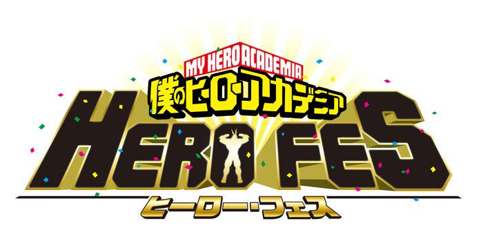 <HERO FES.(ヒーローフェス)>ロゴ (C)堀越耕平/集英社・僕のヒーローアカデミア製作委員会