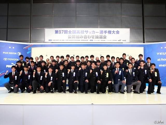 11月19日(月)に『平成30年度第97回全国高等学校サッカー選手権大会』の組み合わせ抽選会が行われた (c)JFA