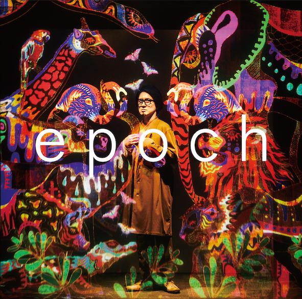 『epoch』