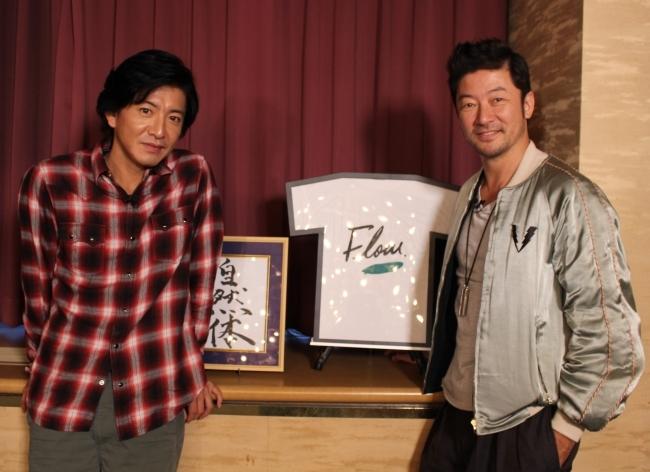 左から、木村拓哉、浅野忠信  スピンオフ番組『木村さ~~ん!』で木村が実際に披露した書道と、人生初の「Tシャツ作り」で作ったデザイン模型とともに