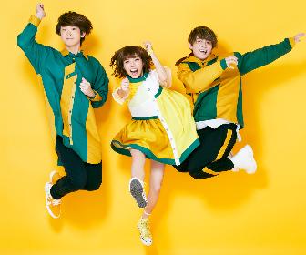 スピラ・スピカ4th Single「イヤヨイヤヨモスキノウチ!」発売決定!先行配信とMVの公開も決定