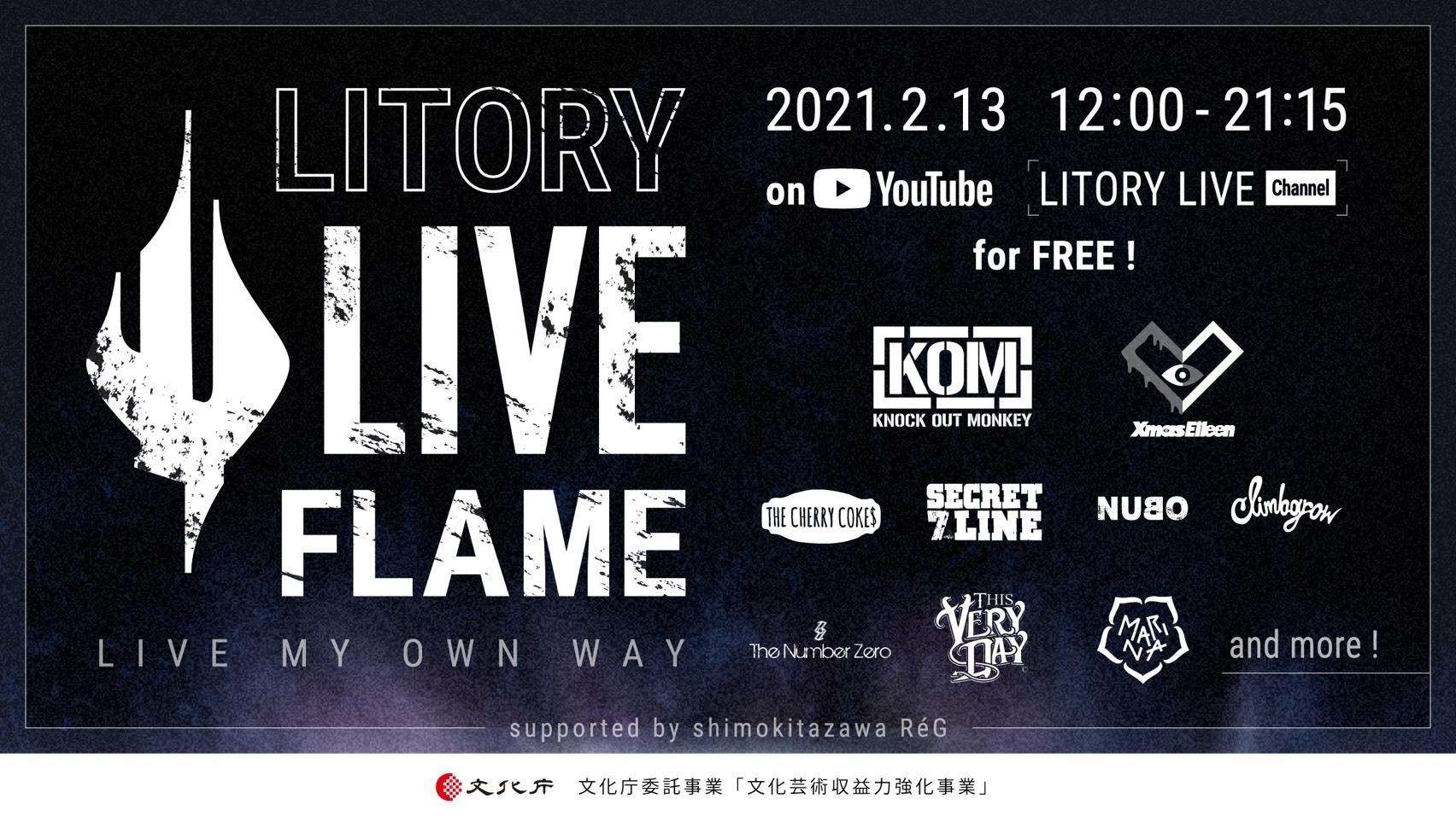 LITORY LIVE FLAME