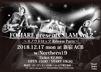 FOMARE、自主企画『SLAM vol.2』を12月に開催決定 Northern19の出演も発表に
