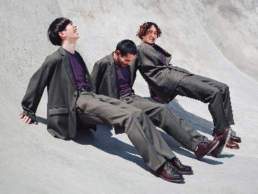 LUCKY TAPES、ニューアルバム『Blend』のリリースを記念したワンマンライブ開催決定