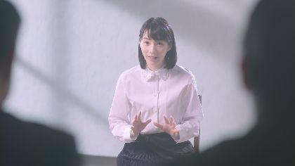 女優・のん、日本三大妖怪と小豆洗いについて熱弁をふるう トラストグロース新CM『面接 篇』第四弾・第五弾を公開