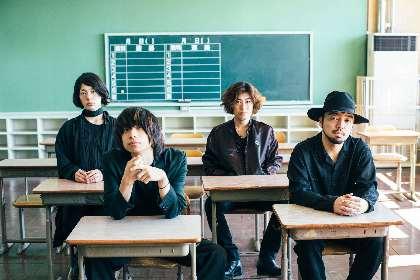 クリープハイプ、NHK『みんなのうた』への書き下ろし新曲は「おばけでいいからはやくきて」