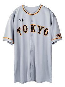 『TOKYOシリーズ』の巨人レプリカユニホーム付き! ナゴヤDのジャイアンツ戦で特別チケット