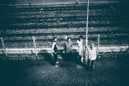 PEARL CENTER、1stアルバム『Orb』で辿り着いた到達点と一瞬の煌めきーーメンバー全員が曲作りできる強みとは