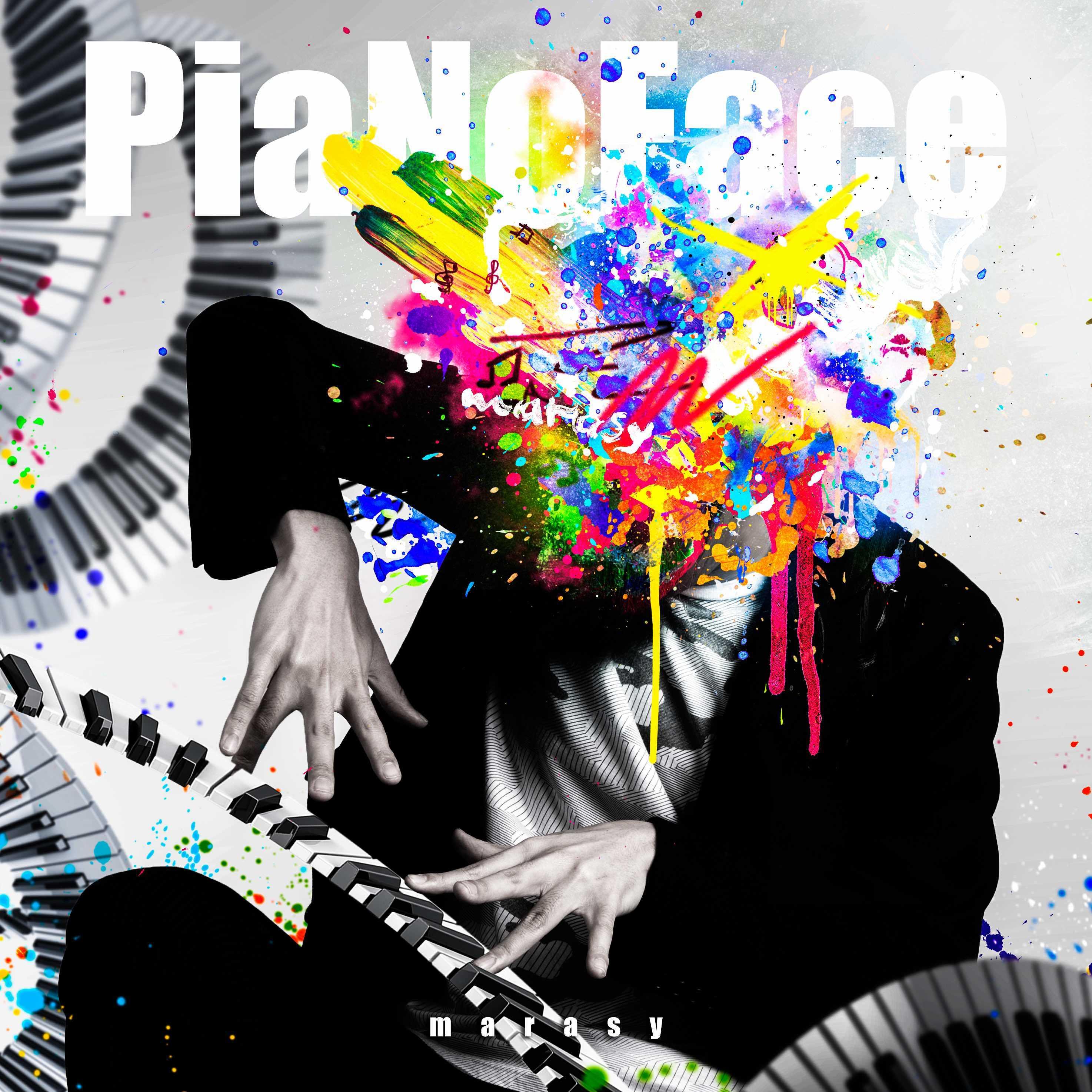 まらしぃ『PiaNoFace』