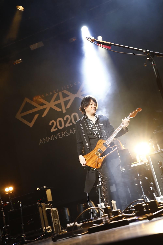 『e-XPO 2020』より(カメラマン:キセキミチコ)