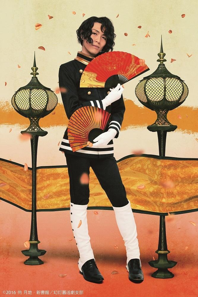 乙女水彦役:堀越 涼(花組芝居) (C)CLIE (C)尚 月地/新書館 (C)尚 月地・新書館/幻灯署活劇支部