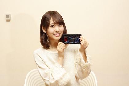 スクエニの新作アプリ『TRINITY MASTER』公式サポーターに就任した芹澤 優さんにインタビュー! 応援ソングではラップにも初挑戦