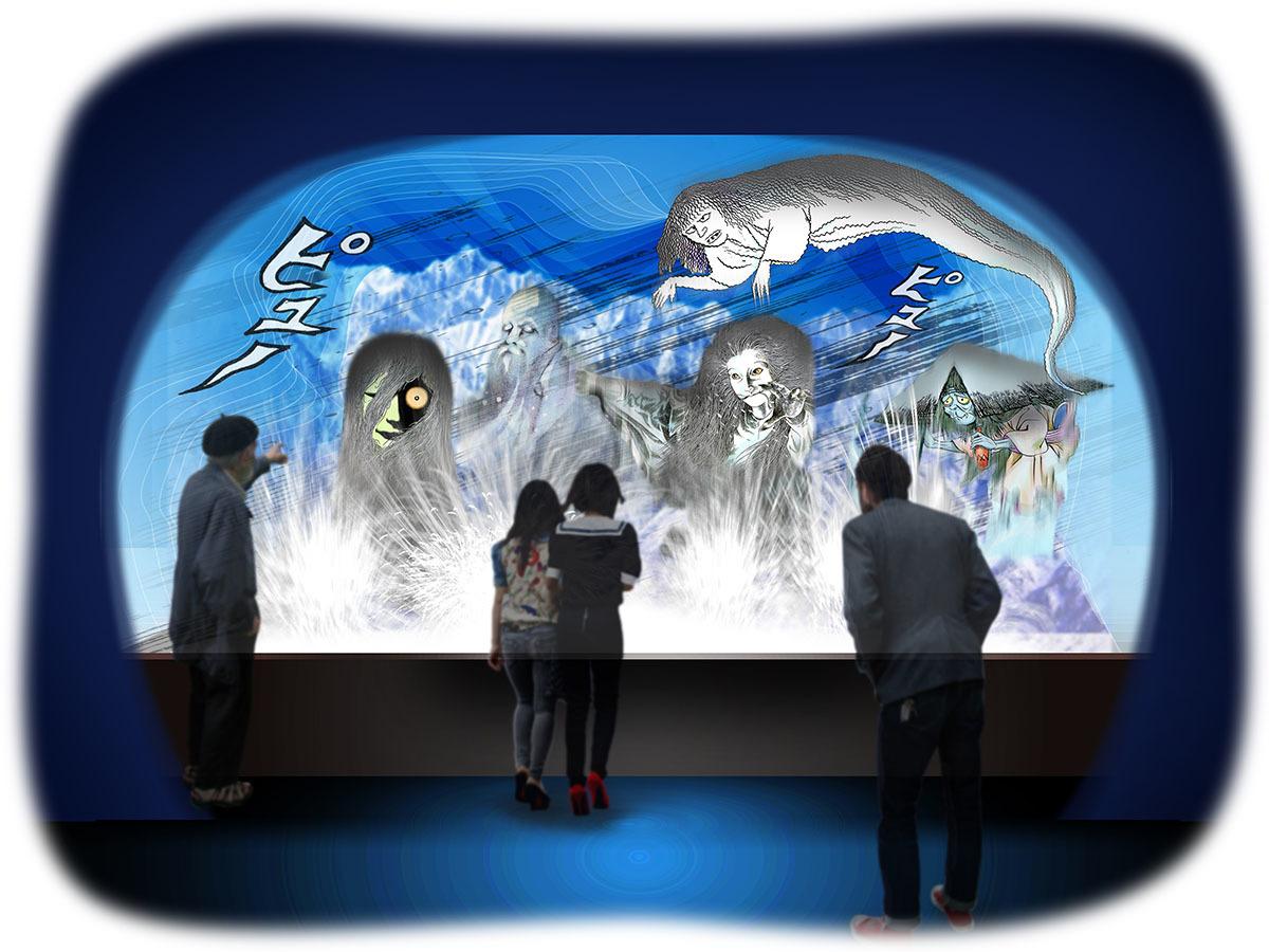 風雪洞窟イメージ (C)水木プロダクション