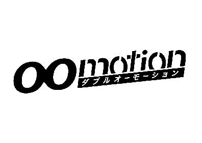 吉田凜音、さなり、Yackleら、2000年代生まれのアーティストによるイベント『00motion』開催決定