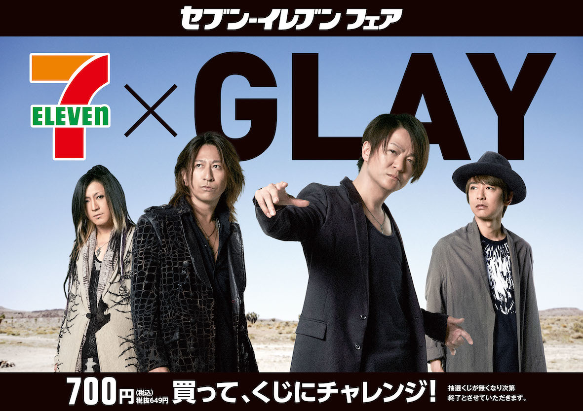Glayの画像 p1_18