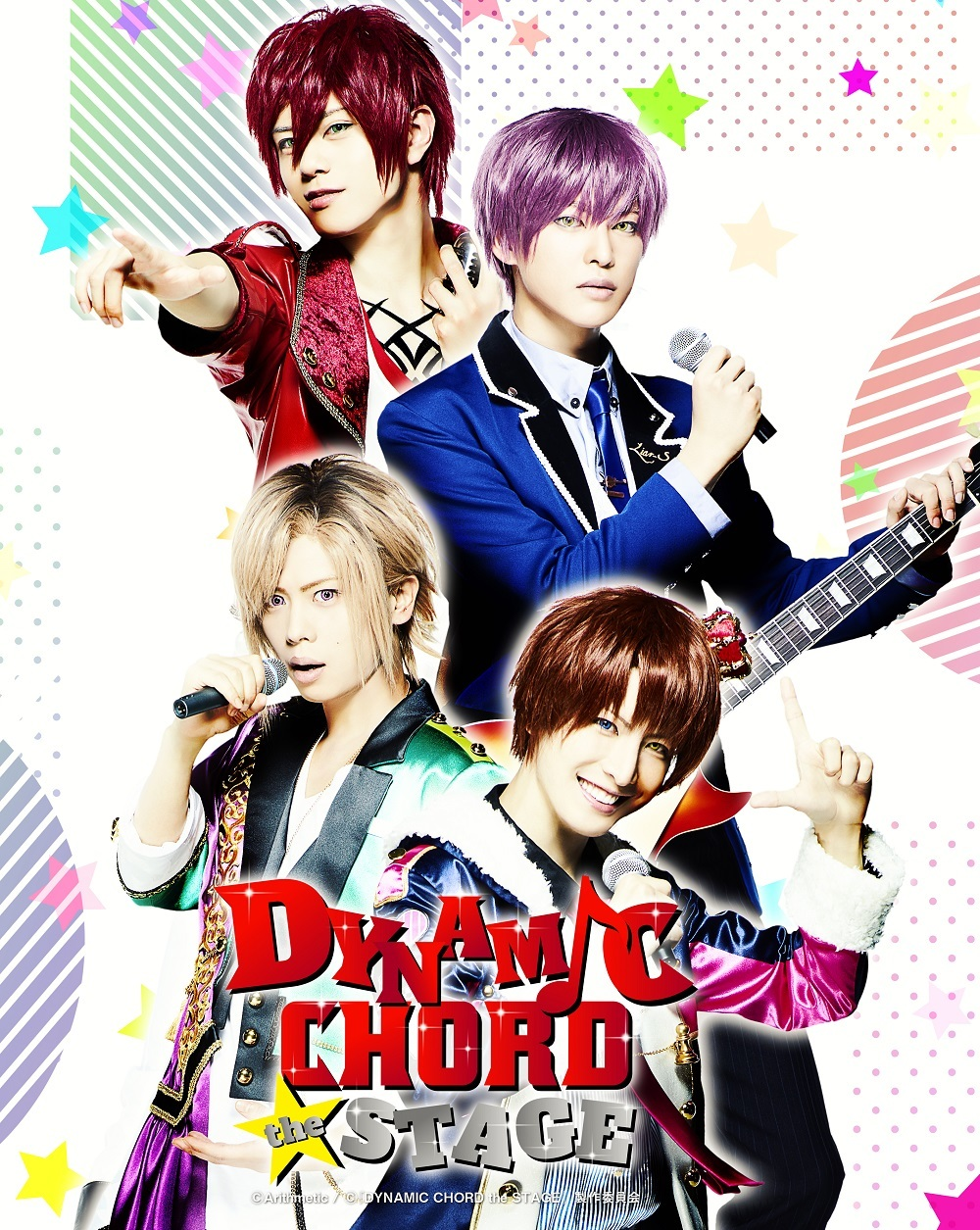 (C)Arithmetic / (C)『DYNAMIC CHORD the STAGE』製作委員会