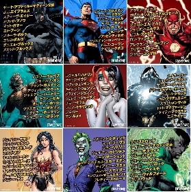 ロバート・パティンソン、ドウェイン・ジョンソンら『DCファンドーム』出演者を発表 期間限定のアーカイブ配信も決定