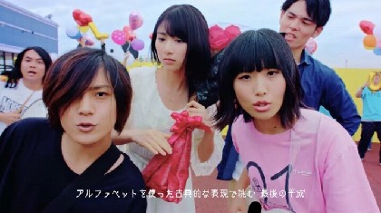 ヤバイTシャツ屋さん 「かわE」MVが公開6日で100万回再生突破