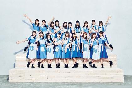 日向坂46 3rdシングル発売決定&さいたまスーパーアリーナにて発売記念ワンマンライブも