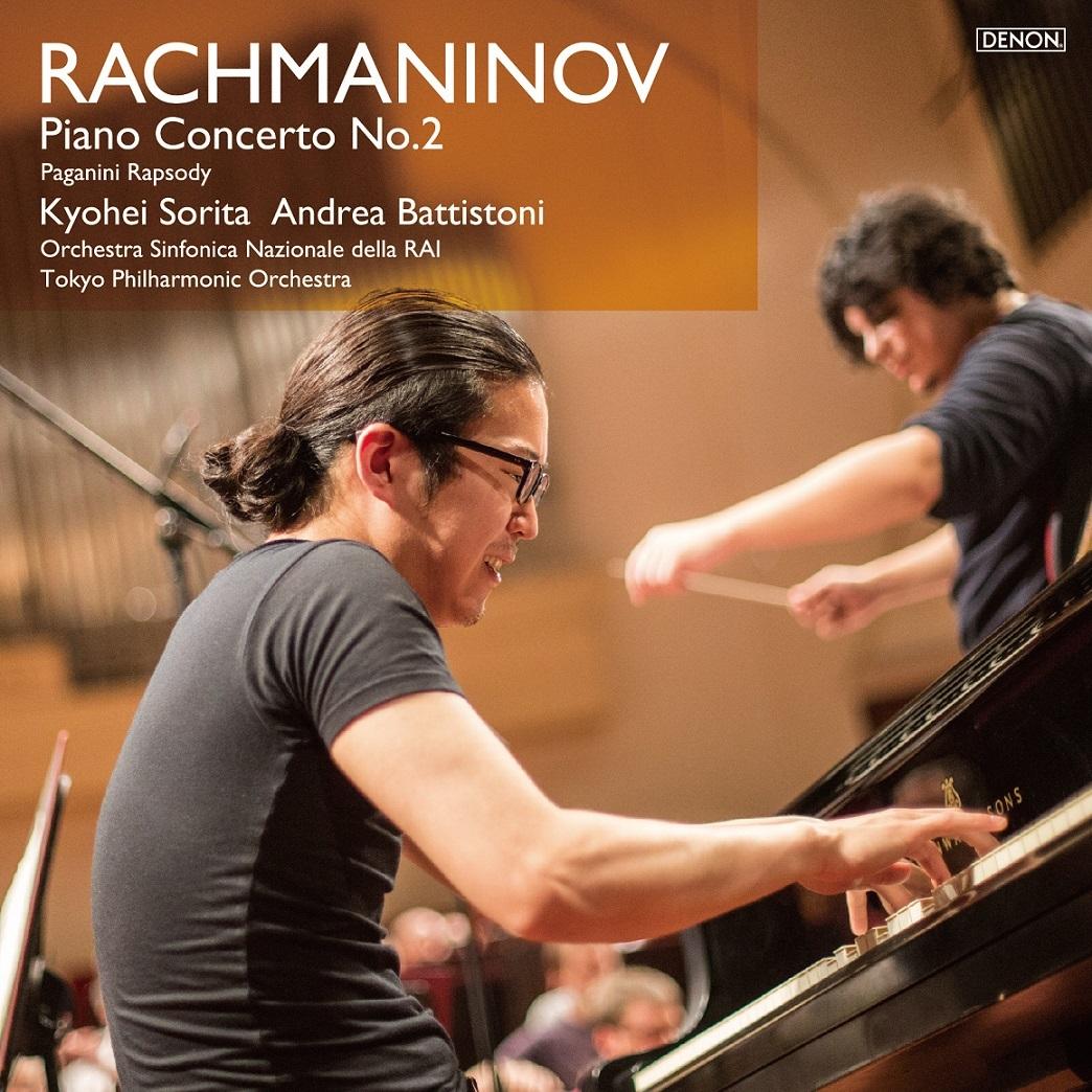 『ラフマニノフ: ピアノ協奏曲第2番, パガニーニの主題による狂詩曲』