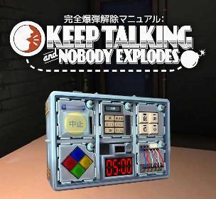 楠本桃子のゲームコラムvol.109 今、マルチプレイがアツい!マルチプレイを楽しむゲーム2選!