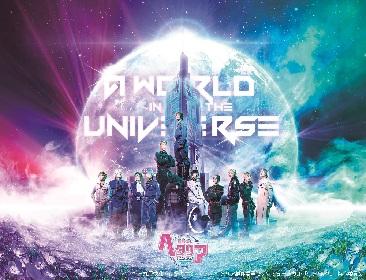 ミュージカル『ヘタリア』、『FINAL LIVE~A World in the Universe〜』にスペイン役・山田ジェームス武の映像出演が決定