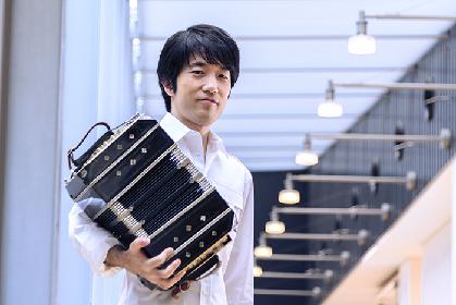 ジブリの名曲をタンゴのアレンジで 小松亮太(バンドネオン)が語る ニューアルバム&ツアー「天空のバンドネオン」
