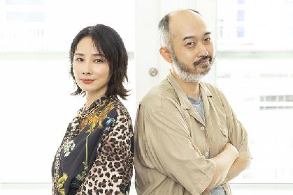 森新太郎×吉田羊、オール女性キャスト『ジュリアス・シーザー』への意気込みを語る