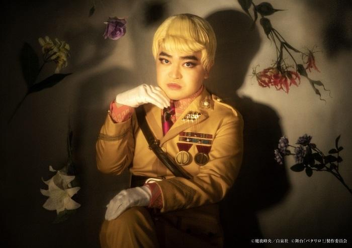 加藤 諒 (C)魔夜峰央/白泉社 (C)舞台「パタリロ!」製作委員会