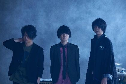 UNISON SQUARE GARDEN、ニューシングルを10月にリリース決定 全シングルタイトル曲ほかをストリーミング配信
