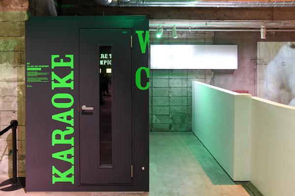 《WE ARE THE CHAMPIONS − Karaoke Champion》