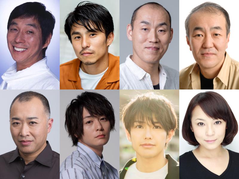 (上段左から)明石家さんま、中尾明慶、山西惇、温水洋一 (下段左から)八十田勇一、犬飼貴丈、吉村卓也、佐藤仁美