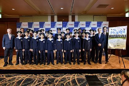 2017年のウィーン少年合唱団は「モーツァルト組」 時代を超え、世界の歌を歌う~来日記者会見レポート
