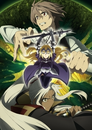 『Fate/Apocrypha』2ndクールキービジュアル