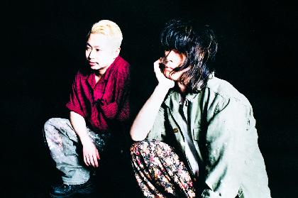 ドミコ、フルアルバム『血を嫌い肉を好む』収録曲および新アーティスト写真公開 リリースイベントの開催も発表
