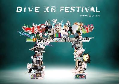 様々なキャラクターやAIたちが集まる音楽の祭典『DIVE XR FESTIVAL supported by SoftBank』開催決定