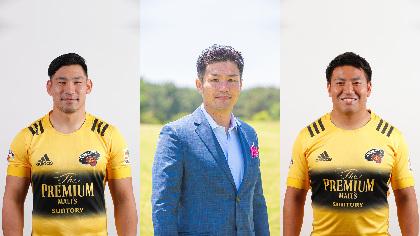 ラグビー日本代表・廣瀬俊朗氏×中村亮土選手×北出卓也選手が新春ランチ&トークショー開催