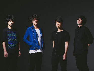 9mm Parabellum Bullet、9並びの日に8thアルバムのリリースが決定&アートワークも公開