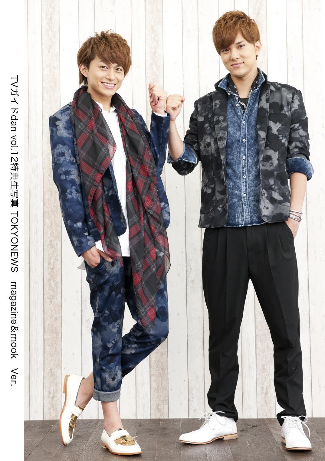 一部書店の特典 BOYS AND MEN・水野勝&小林豊の生写真 【TOKYONEWS magazine&mook Ver.】