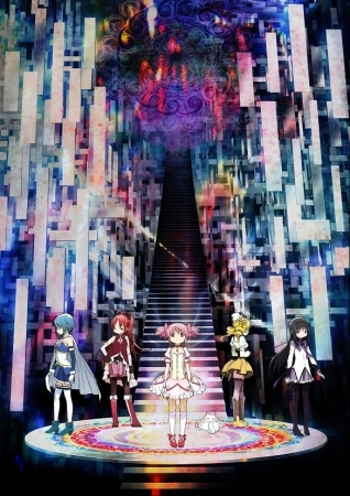 (C)Magica Quartet/Aniplex・Madoka Partners・MBS  (C)Magica Quartet/Aniplex・Madoka Movie Project (C)Magica Quartet/Aniplex・Madoka Movie Project Rebellion