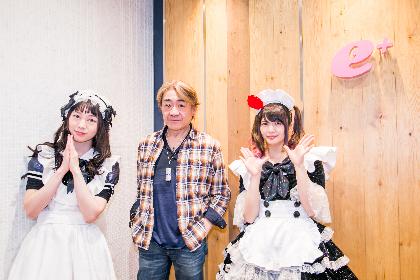 「野村義男のおなか(ま)いっぱい おかわりコラム」12杯目は、世界が注目メイド姿のHRバンドBAND-MAIDから小鳩ミク・KANAMIが登場