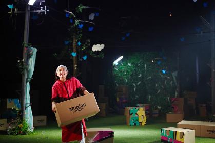 """架空の劇団史を""""物語る""""、ロロ10周年記念公演「はなればなれたち」開幕"""