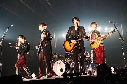 GLAY、大型アリーナツアー初日にシングルリリースを発表 沢村一樹主演のドラマ『ユニバーサル広告社』主題歌に決定