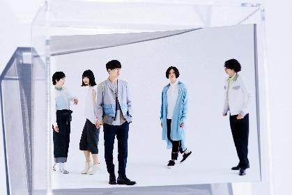 LILI LIMIT、2018年に3rd EP『LIB EP』リリース決定 自主企画ライブに向井太一の出演も発表に
