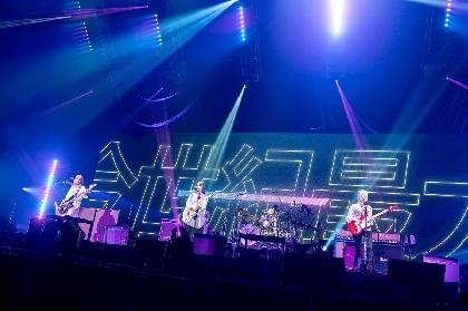 SCANDAL、チケット即日完売&世界生中継された大阪城ホールでの結成15周年記念ライブを映像作品化